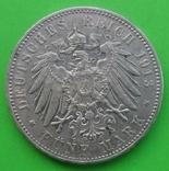 1913 год, Вюртемберг, 5 марок., фото №4