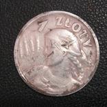 1 злотый (жница) 1925, фото №3