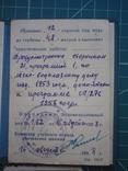 Два свидетельства ВМФ. 1958 год. Моряк. Моторист и водолаз., фото №9