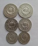Монеты 6 шт, фото №3