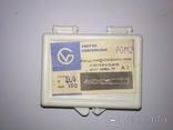 Сверла по металлу CCCР Р6М5 0.4-1.0 мм 70 сверел (читаем описание), фото №4