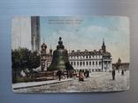 Москва-Кремль. Царская площадь, фото №2