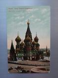 Москва. Соборъ Василiя Блаженнаго, фото №2