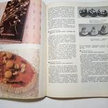 1976 Производство пирожных и тортов. Пищевая промышленность. П. Мархель., фото №8