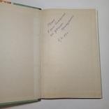 1963 Приготовление мучных кондитерских изделий Бутейкис Н.Г., фото №4