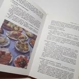 1988 Хлеб на вашем столе, Гаевая Р.А., фото №8