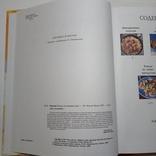 2006 Кулинария (большой формат) - Вкусные блюда на каждый день, рецепты, фото №6