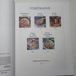 2006 Кулинария (большой формат) - Вкусные блюда на каждый день, рецепты, фото №7