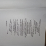 2006 Кулинария (большой формат) - Вкусные блюда на каждый день, рецепты, фото №11
