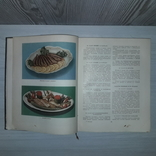 Кулинария 1960 ГОСТОРГИЗДАТ, фото №9