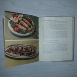 Рыбные блюда 1958 Библиотека повара, фото №7