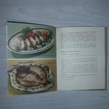 Рыбные блюда 1958 Библиотека повара, фото №9