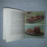 Рыбные блюда 1958 Библиотека повара, фото №11