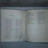Восточнославянские языковеды Биобиблиографический словарь в 3 томах, фото №6
