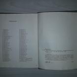 Восточнославянские языковеды Биобиблиографический словарь в 3 томах, фото №12