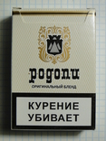 Сигареты Родопи фото 1