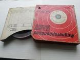 Магнитная лента Basf., фото №8
