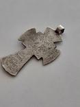 Серебряный крест с золотой накладкой., фото №8