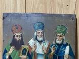 Икона Иоан Златоуст Василий Великий Григорий Богослов, фото №3