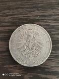 5 марок Саксония Альберт 1875 г., фото №4