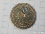 Польская пуговица с остатками посеребрения, фото №3