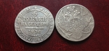 (286) 6 рублей 1836 г Николай І Уральская Платина Россия (копия), фото №2