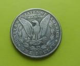 1 доллар 1884 г. S Morgan США (копія), фото №3