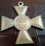 Хрест  ''За труди і храбрость'' 1807 рік/новодєл-копія/ позолота, фото №2