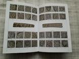 Русские клейма на рублях и полтинах XIV-XV вв. Зайцев В.В., фото №10