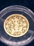 25 долларов Либерии, Апостол Павел ., фото №3