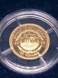 25 долларов Либерии, Апостол Павел ., фото №4