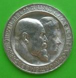 3 марки, 1911г, Вюртемберг,, фото №2