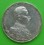3 марки, 1913г, Пруссия. (25 лет правления), фото №2