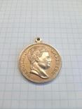 Медаль Наполеон. Копия, фото №3