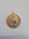 Медаль Наполеон. Копия, фото №5