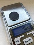 1 копейка 1853 ЕМ, фото №3