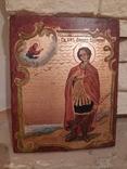 Икона Димитрий Солунский размером 16 на 20 см., фото №2