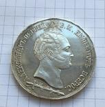 1.5 рубля 1839 Бородинский серебро  копия, фото №2
