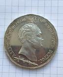 1.5 рубля 1839 Бородинский серебро  копия, фото №7