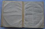 Воскресное чтение. 1846-47 год. Киев., фото №5