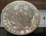 1 рубль 1832 року . Копія, не магнітна,  посрібнення 999, фото №3