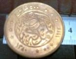 Монета Єгипта - точна копія Золотої /позолота 999/ не магнітна, фото №3