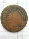 3 копейки 1868 ЕМ, фото №4