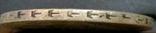 1 рубль 1737року . Супер - Копія, не магнітна, посрібнення 999, фото №3