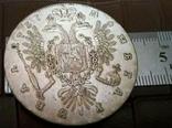 1 рубль 1737року . Супер - Копія, не магнітна, посрібнення 999, фото №4