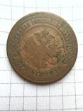 3 копейки 1893 СПБ, фото №4