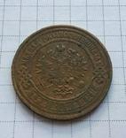 3 копейки 1914 СПБ, фото №4