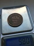 3 копейки 1915 без монетного двора, фото №3