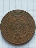 3 копейки 1915 без монетного двора, фото №4