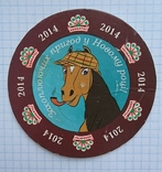 Юбилейный вкладыш с конфет. Роменской конфетной фабрики., фото №2